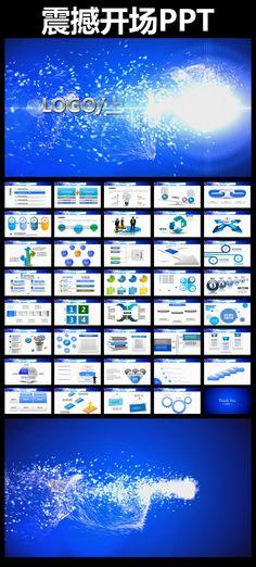 Sidebar angel blue stars PPT Backgrounds | Border and Frames PPT ...