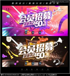 Banner Design Inspiration, Web Banner Design, Visual Communication Design, Ad Design, Cover Design, Graphic Design, Event Banner, Commercial Ads, Chinese Design