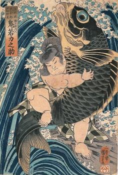 Not Tiring of Defeat Leads to Victory: Kintaro Wrestling a Koi by Utagawa Kuniyoshi. Japanese Art Styles, Traditional Japanese Art, Japanese Artwork, Japanese Tattoo Art, Japanese Prints, Japan Illustration, Tattoo Oriental, Japanese Woodcut, Art Chinois