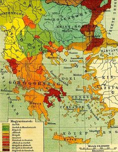 Magyar map of the Balkans in 1897