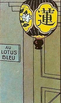 Tintin and the Blue Lotus • Tintin, Herge j'aime