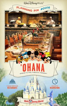 Walt Disney World Planning Pins: Hang loose with Stitch and friends at breakfast and enjoy games, storytelling and a Hawaiian-style feast at dinner.
