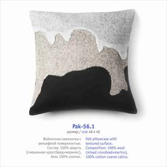 Felt pillowcase with textured surface. Composition: Blend of 100% wool (mixed crossbred+merino) and 100% calico.