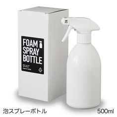 泡スプレーボトル