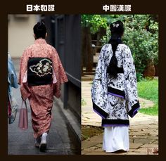 difference between chinese and japanese culture