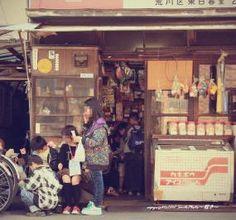 Showa Period, Showa Era, Japan Shop, Tokyo Japan, Japan Picture, Tokyo Travel, Historical Images, Old Photos, Vintage Photos