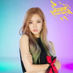 """""""D.ana (디애나)"""" is a South Korean singer under TS Entertainment. She is a member of South Korean girl group Sonamoo (소나무)."""