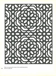 Pattern in Islamic Art - PIA 144  This reminds me of the patterns I used to make with my spyrograph set