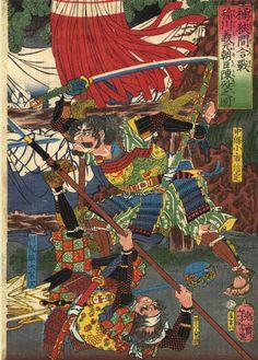 """La battaglia di Okehazama"", Tríttico di Yoshitoshi, c.1860"