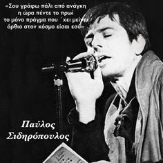 Philosophy, Che Guevara, Love Quotes, Singing, My Life, Lyrics, Politics, Songs, Thoughts
