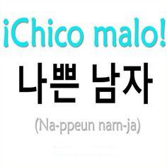 Korean Phrases, Korean Quotes, Korean Words, Korean Language Learning, Learn A New Language, How To Speak Korean, Learn Korean, Learn Hangul, Japanese Quotes