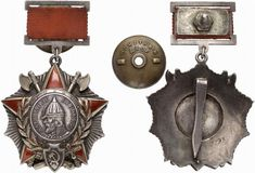 Sixbid is the largest online auction platform for coins and medals & offers you the auctions of all large numismatic auction houses. Soviet Union, Civilization, Badges, Coins, Auction, War, Button Badge, Badge, Lapel Pins