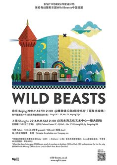 Wild Beasts 2014 China Tour Poster on Behance Tour Posters, Movie Posters, Isometric Art, Computer Animation, Independent Music, Painting Wallpaper, Poster On, Beast, Photo Editing