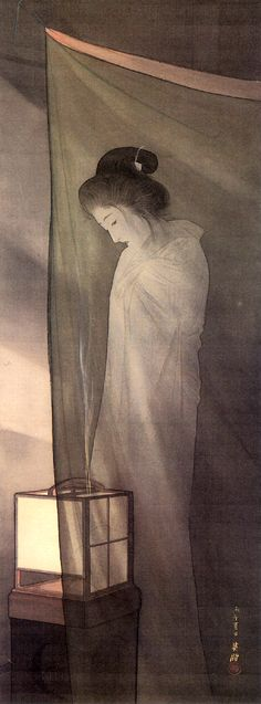 Ghost in front of the mosquito net by Eiho Hirezaki Japan Art Chinois, Art Asiatique, Art Japonais, Japan Design, Japanese Painting, Art Graphique, Japanese Prints, Japan Art, Japanese Culture