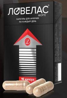 Капсулы Ловелас Для Мужчин Инструкция По Применению - фото 10