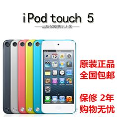Apple Apple iPod touch5 itouch6 generation mp3 mp4 mp5 music player recording pen USD $101.6 / piece http://www.idealmalls.com/item/549195236460