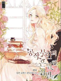 Manga Anime Girl, Kawaii Anime Girl, Anime Girls, Manga Couple, Anime Love Couple, Anime Couples Drawings, Anime Couples Manga, Manga English, 8bit Art