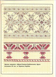 Черкащина Hardanger Embroidery, Folk Embroidery, Cross Stitch Embroidery, Embroidery Patterns, Crochet Patterns, Bargello, Cutwork, Pattern Books, Bohemian Rug