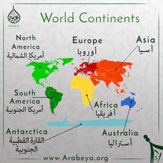 World Continents in Arabic language قارات العالم