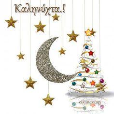 Εικόνες Καληνύχτα με Χριστουγεννιάτικο φόντο.! - eikones top Christmas And New Year, Christmas Tree, Tree Skirts, Sweet Dreams, Good Night, Holiday Decor, Cute, Home Decor, Jewellery
