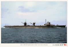 "IJN Seaplane Tender ""Mizuho"" on sea trials at Tateyama, June 3, 1940!"