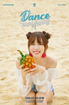 TWICE THE 2ND SPECIAL ALBUM Summer Nights #Mina Dance The Night Away 2018.07.09 6PM