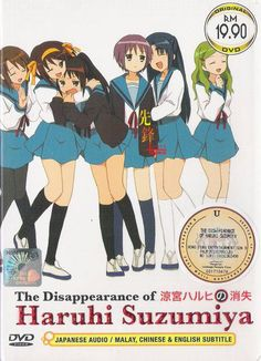 Several months later, it hits the big screen for the first time with The Disappearance of Haruhi Suzumiya. Description from animetopwin.blogspot.com. I searched for this on bing.com/images