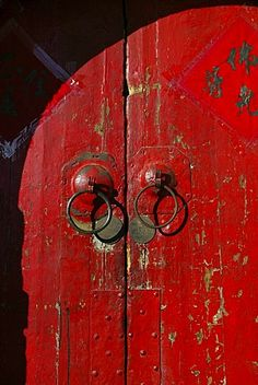 Red - door - gate - Luohou buddhist Monastery, town of Taihuai, Shanxi , China Pantone, Pop Art, Simply Red, Chinese Architecture, Red Aesthetic, Shades Of Red, My Favorite Color, Bunt, Red Color