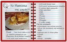 Θα σε κάνω Μαγείρισσα!: Το Παστίτσιο της μαμάς! Baked Potato, Mashed Potatoes, Pasta, Baking, Ethnic Recipes, Drinks, Food, Whipped Potatoes, Drinking