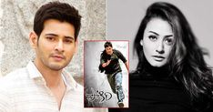 Pokiri Starring Mahesh Babu Completes 15 Years, Namrata Shirodkar Recalls Cult Classic Mahesh Babu, Indian Movies, Down South, 15 Years, Superstar, Bollywood, Cinema, Stars, Classic