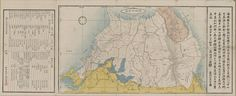 Japanese map of America, 1854. http://digitalcollections.library.ubc.ca/cdm/ref/collection/tokugawa/id/174