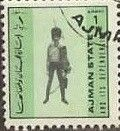 Stamp: Military Uniform (Ajman) (Military uniforms, small size) Sn:AJ 2521