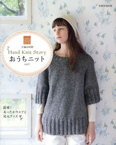 Hand Knit Japanese Style Casual Clothes, Japanese Knitting & Crochet Pattern Book for Women Clothing, Autumn, Winter, Easy Tutorial, B918