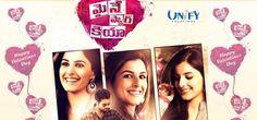 Maine Pyar Kiya is a Telugu film starring Pradeep and Isha Talwar and is jointly produced by Sana Venkatrao and Upendra Kumar. National Award winner Pradeep Madugula...