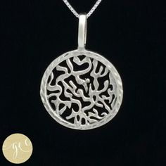 Sterling silver shema necklace, judaica, judaica jewelry, jewelry with a meaning, shema prayer