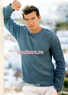 Мужской серо-голубой джемпер из хлопковой пряжи. Вязание спицами для мужчин