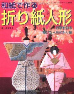 """Washi ningyou, significa literalmente """"muñeca de papel japonés"""" y son muñecas propias de la provincia de Tokyo. En Japón se han elaborado mu..."""