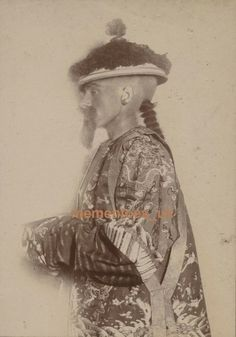 Guernsey, Chinese Style, Photographs, Asia, Antiques, Painting, Carte De Visite, Antiquities, Paintings