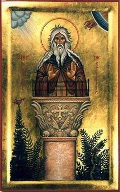 Saint Daniel the Stylite (c. 409 – 493) was born in  Maratha  near Samosata, in today what is now a region of Turkey. He entered a monastery at the age of twelve lived there until he was thirty-eight. During a voyage he made with his abbot to Antioch, he passed by Tellnesin and received the benediction of St. Simeon Stylites.  he visited holy places, stayed in convents, retired in 451 to the ruins of a pagan temple. He established his pillar four miles north of Constantinople.
