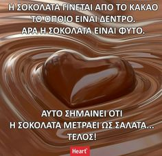 """Invest in ME posted: """"We are proud to announce that Invest in ME is among the winners of the Galaxy Hot Chocolate voting competition. Smart Quotes, Wise Quotes, Book Quotes, Poetry Quotes, Funny Greek Quotes, Bring Me To Life, Lets Do It, Hot Chocolate, Chocolate Facial"""