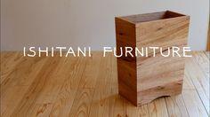 "ISHITANI Making "" wooden wastebaskets """