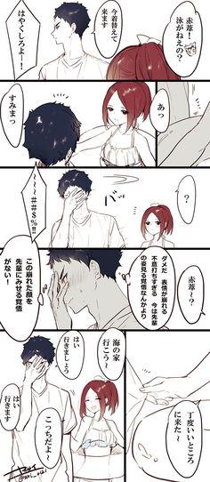 """❀ヤサイ✿ on Twitter: """"夏まだ終わってない 葦雪ちゃん落書き漫画 https://t.co/aUlqamZay6"""""""