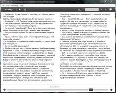 Пять баксов для доктора Брауна. Книга 3.  http://www.adventure-press.ru/?p=1724