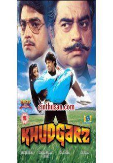 Khudgarz Hindi Movie Online - Jeetendra, Shatrughan Sinha and Bhanupriya. Directed by Rakesh Roshan. Music by Rajesh Roshan. 1987 [U] ENGLISH SUBTITLE