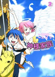 Kazoku anime lover dating