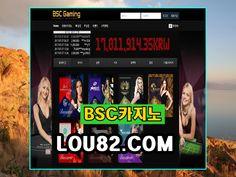 바카라더블베팅\\【 BSC82。COM…