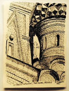 St. Basil's Cathedral, Red Square, Moscow. Ink drawing (rollerball 0.5mm). 1997