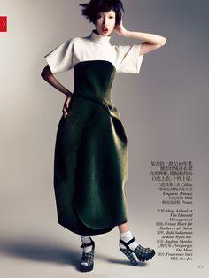 Vogue China Setembro 2013 por Camilla Akrans