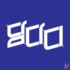 담다디 - 그래픽 디자인, 타이포그래피 Typography Layout, Typography Letters, Typography Poster, Lettering, Typo Design, Web Design, Korean Fonts, Swiss Design, Typo Logo