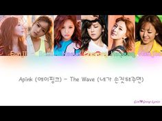 54 best bomi a pink images on pinterest kpop girls pink panda apink the wave color coded stopboris Choice Image